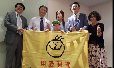 8歲蒙古男童桑賈(前中)。(中央社)