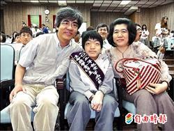 胡欽裕和爸媽合影。(記者朱有鈴攝)
