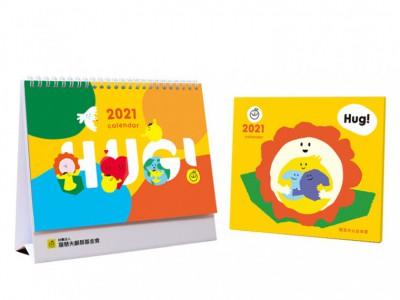 2021公益桌曆義賣預購(可燙金)