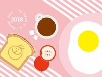 2018公益桌曆開賣(200本以上可燙金)