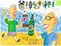 第21屆兒童銀獎繪本《爸!乾杯!》