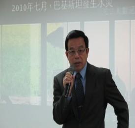 外交部NGO委員會副主委吳榮泉大使致詞