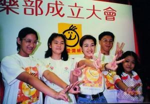青年俱樂部成立大會
